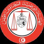 Ordre national des avocats de Tunisie