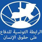 Ligue tunisienne des droits de l'homme